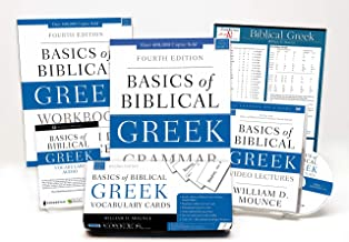 Learn Biblical Greek Pack 2.0: Includes Basics of Biblical Greek Grammar, Fourth Edition and Its Supporting Resources