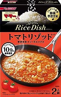 マ・マー Rice Dish トマトリゾットセット 105g ×6個