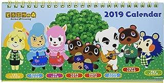 エンスカイ どうぶつの森 2019年卓上カレンダー