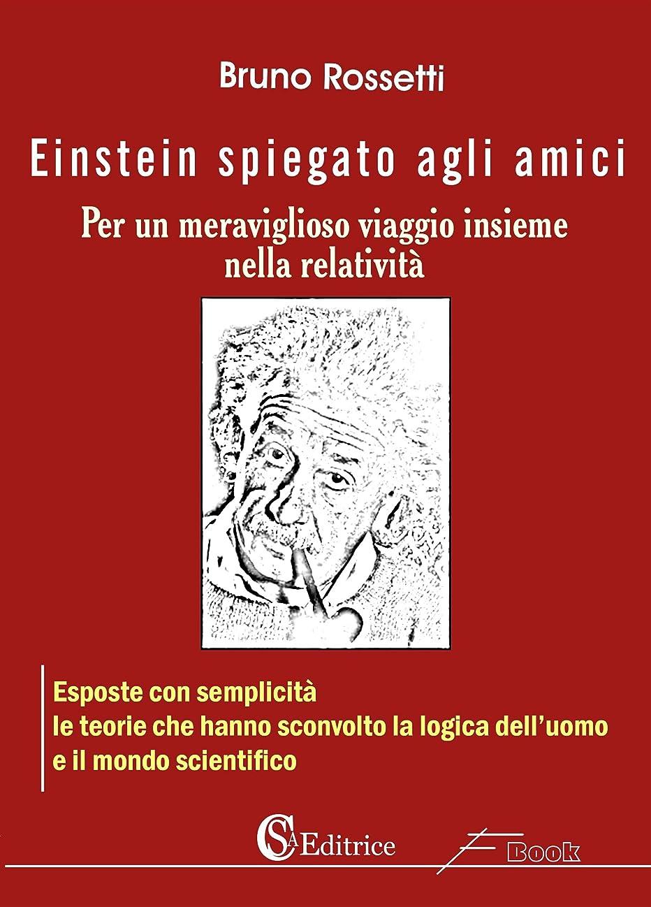 密度ピック現代Einstein spiegato agli amici: Per un meraviglioso viaggio insieme nella relatività (Italian Edition)