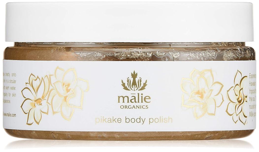 ネスト敵対的通行人Malie Organics(マリエオーガニクス) ボディポリッシュ ピカケ 236ml