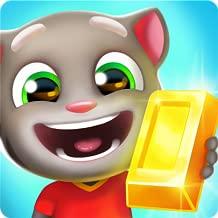 free tom cat app