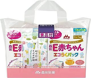森永 E赤ちゃん エコらくパック つめかえ用 1600g(400g×2袋×2箱) 景品付き【入れかえタイプの粉ミルク】[新生児 赤ちゃん 0ヶ月~1歳頃]
