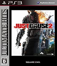 Just Cause 2 (Ultimate Hits) (japan import)