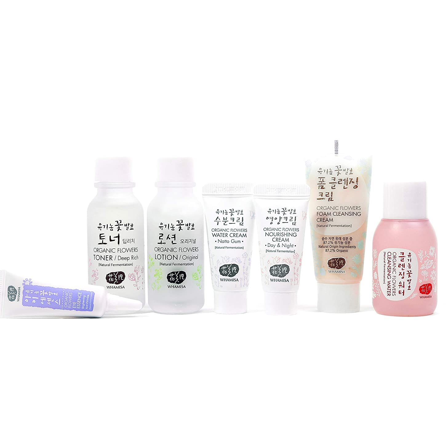 Whamisa Organic Flowers Travel and Trial Skincare Kit | Full Routine, 7 items | Certified Natural and Organic, EWG Verified | Cruelty-Free & Vegan | Korean Skincare Kit