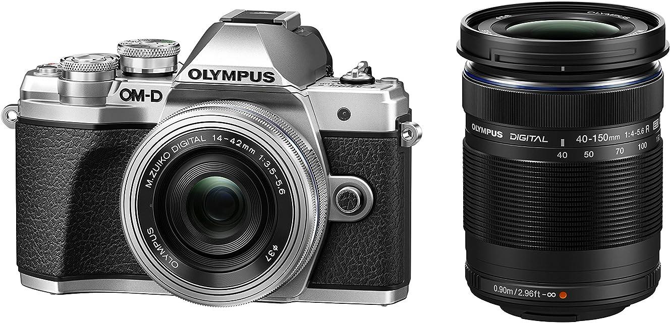 Olympus OM-D E-M10 Mark III kit con cámara de sistema Micro Cuatro Tercios y objetivo M.Zuiko 14 - 42 mm EZ y teleobjetivo M.Zuiko 40 - 150 mm plata/negro