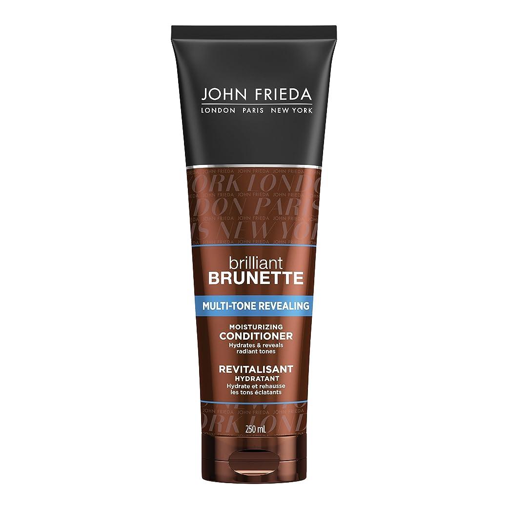 故意のデッド一掃するJohn Frieda Brilliant Brunette Multi-Tone Revealing Moisturising Conditioner for Brunettes 250ml
