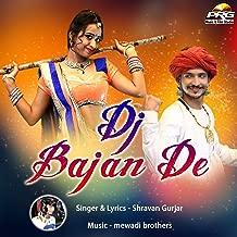 DJ Bajan De