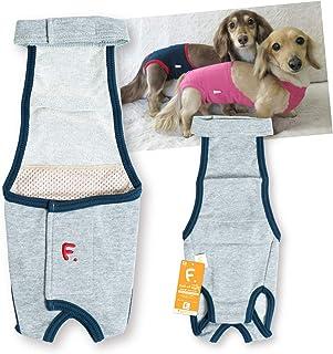 犬猫の服 full of vigor_シンプルサロペット介護服マナーガード(R)_13/グレー杢_DL_小型犬・ダックス用