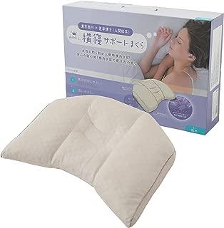 東京西川 枕 洗える 睡眠博士 横寝サポート 横向き寝が多い方向け ソフトパイプ 高さ調節可能 アーチ型形状 やわらかタッチ 高さ(高め) EKA0501202H