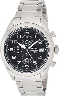Seiko Chronograph Men Silver Watch - SSB269P1
