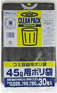 オルディ ポリ袋・ゴミ袋 ニチパック 45L 黒 30P CPN112