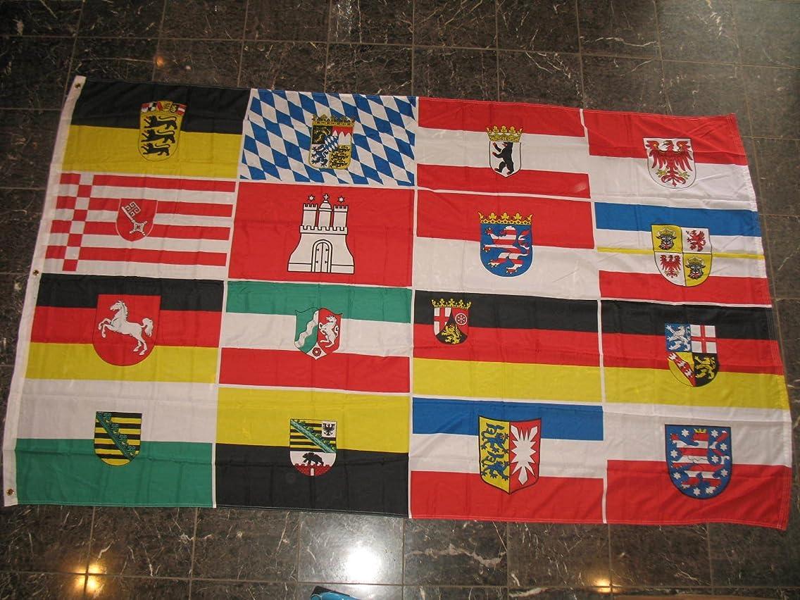 継承読書をする減る5?x 8?ftドイツドイツ16?States Flag Rough Texニット5?' x8?'バナー