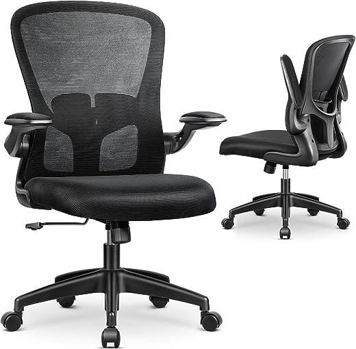 MFAVOUR Bürostuhl, Bürostuhl Ergonomisch, Schreibtischstuhl, Höhenverstellbarer Drehstuhl mit Armlehnen, Lendenwirbelstütze, Chefsessel aus…