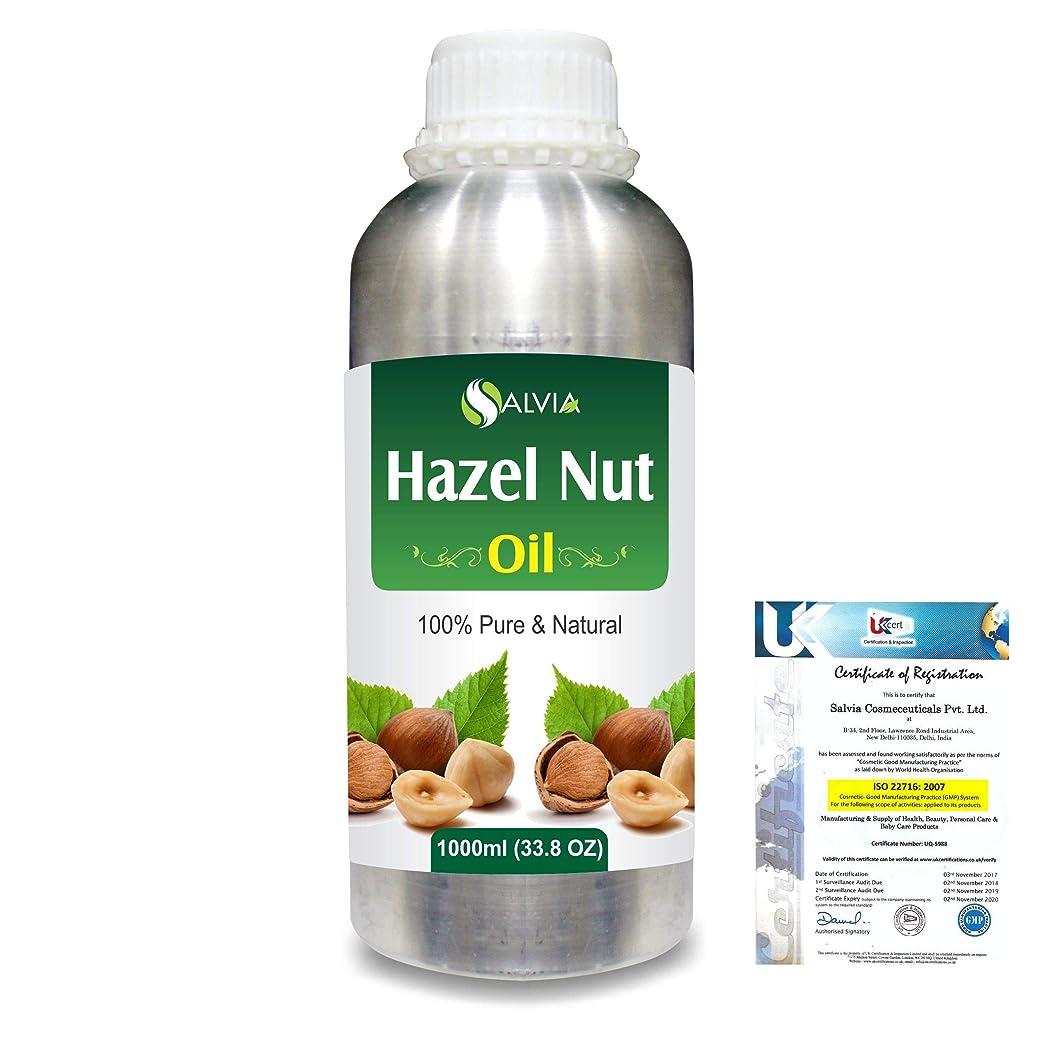 廃棄するダイジェストシーズンHazel Nut (Corylus avellana) 100% Natural Pure Essential Oil 1000ml/33.8fl.oz.