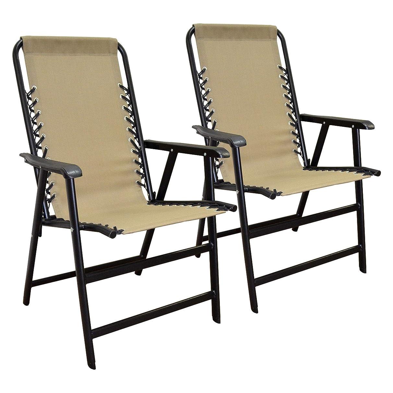 Caravan Sports Suspension Folding Chair 2PK Beige