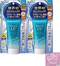 Biore UV Aqua Rich Watery Essence 50g, Sunscreen, SPF50+ PA++++, Latest Package, Set of 2 - Bundle Includes YUMERIA Original Sakura Compressed Hand Towel