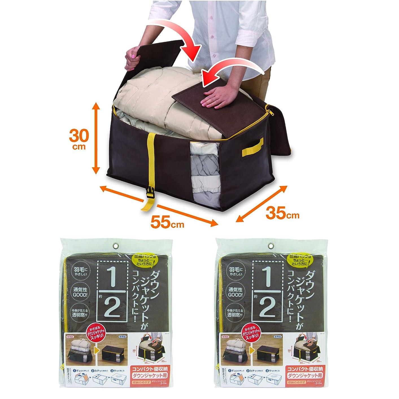 ホスト憂鬱ガイダンス東和産業 圧縮袋 ブラウン ダウンジャケット用×2個セット コンパクト 優収納 2個セット