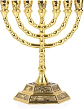 Best israel candle holder Reviews