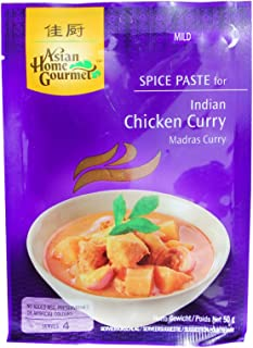 Concentrado en pasta para cocina curry estilo Madrás - 50 g