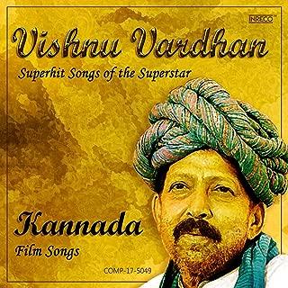 Vishnu Vardhan - Superhit Songs of the Superstar