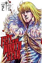 Sponsored Ad - Fist of the North Star, Vol. 2 (2)
