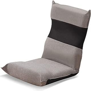 座椅子クライニング【S字カーブ】美姿勢サポート ハイバックで首から頭部まで支える 低反発ウレタン 厚み7~13CM 折りたたみ収納コンパクトこたつ座椅子 幅44奥行46高さ57 カーキ CZ128S-C5
