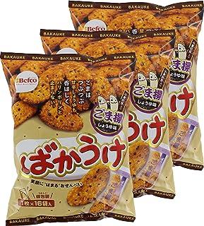 栗山米菓 ばかうけごま揚 16枚入×3袋