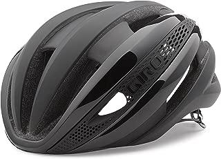 Giro Synthe Aero Road Helmet - 2017 Small Matte Black