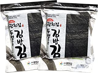 200 Full Sheets Yaki Sushi Nori Roasted Seaweed Rolls N Wraps Laver 200 Gram - 7.05 Ounce - 200 Sheets ( 2 Pack X 100 Sheets )