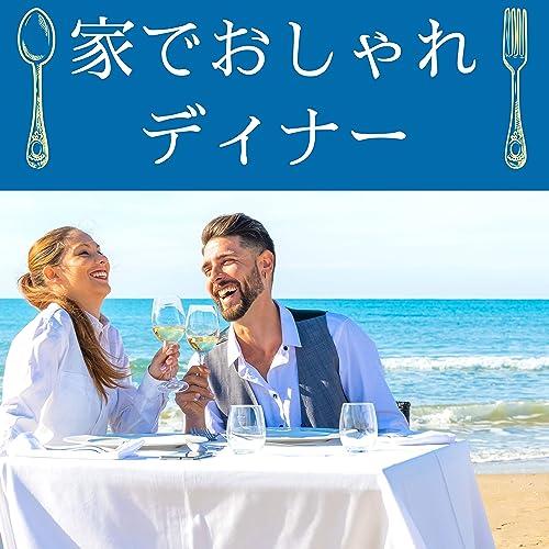 ネタバレ ケイク ピース オブ