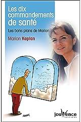 KAPLAN Format Kindle
