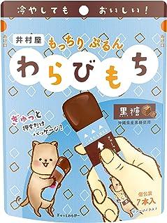 井村屋 もっちりぷるんわらびもち 黒糖 7本 ×8袋