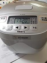 象印 マイコン炊飯ジャー(3合炊き) ホワイトZOJIRUSHI 極め炊き NL-BC05-WA