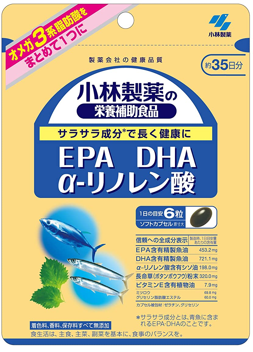 正直サバント白雪姫小林製薬の栄養補助食品 EPA DHA α-リノレン酸 約35日分 210粒