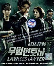 Best young lawyers tv series Reviews