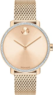 Movado Womens' Carnation Gold Dial Ionic Plated Carnation Gold Steel Watch - 3600657