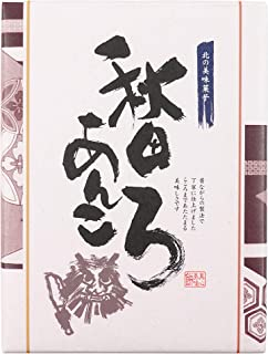 北の美味菓子 秋田あんころ餅 1箱12個入り