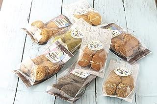 米粉屋さんのグルフリクッキー&サブレ  食べくらべ バラエティ8袋