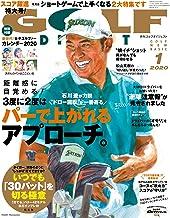 ゴルフダイジェスト 2020年 01月号 [雑誌]