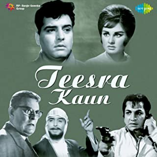 Best teesra kaun songs Reviews