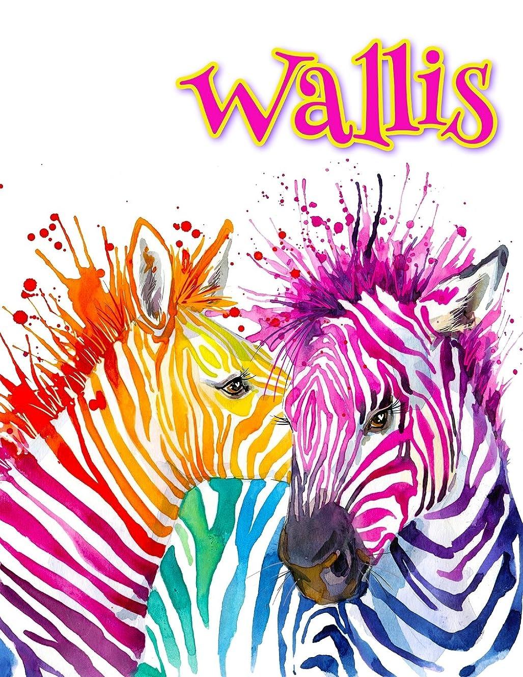 分死ぬ軽食Wallis: Rainbow Zebras, Personalized Journal, Diary, Notebook, 105 Lined Pages, Christmas, Birthday, Friendship Gifts for Girls, Teens and Women, Book Size 8 1/2