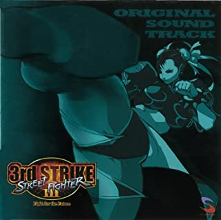 Street Fighter III: 3rd Strike - Fight for the Future Original Soundtrack