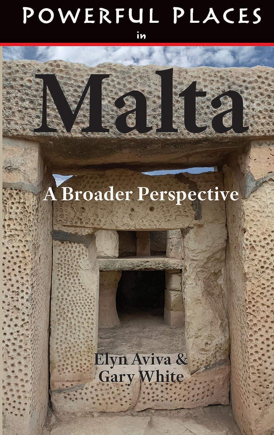 識別粘性の腕Powerful Places in Malta: A Broader Perspective (English Edition)
