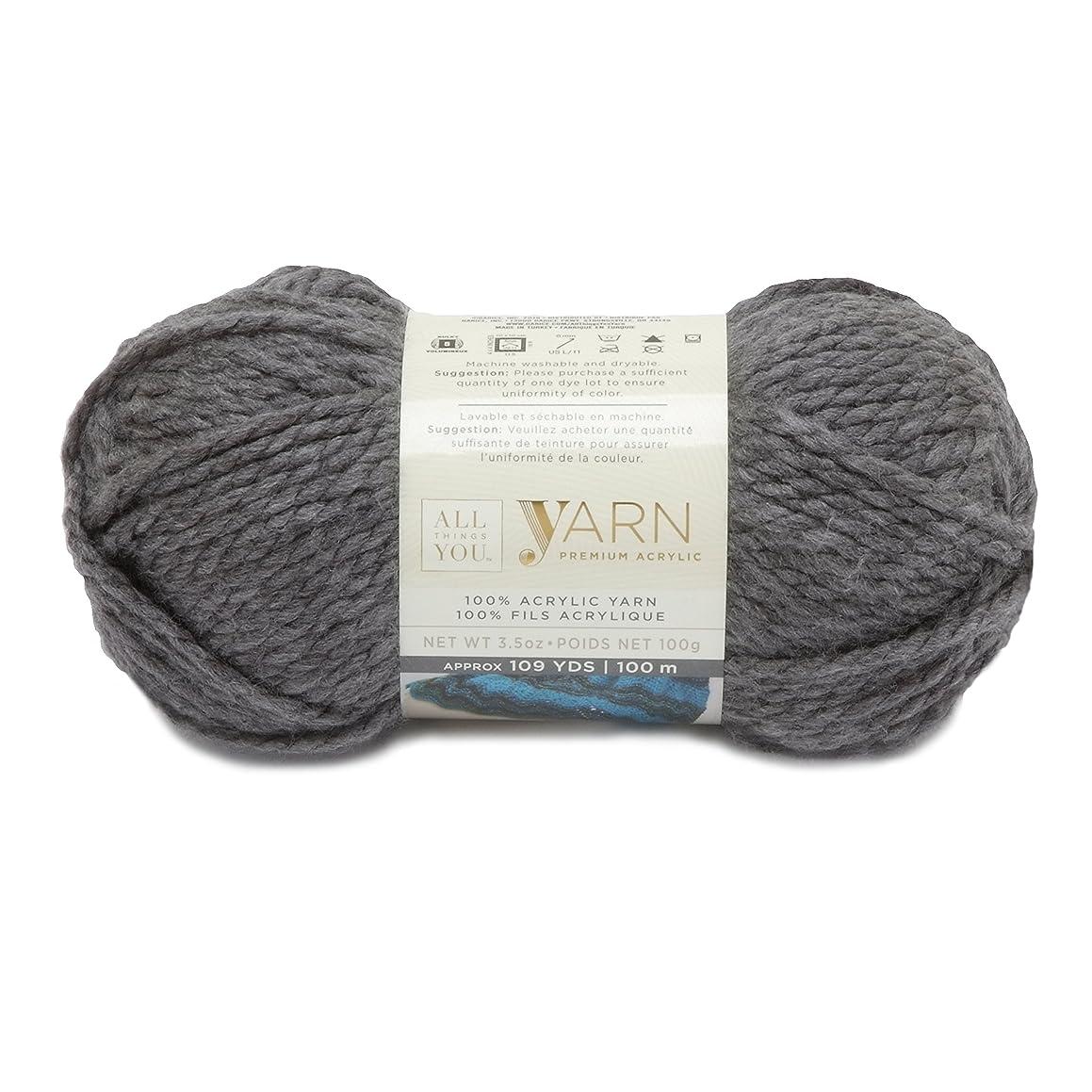 Darice All Things You, Premium Acylic Yarn, Charcoal