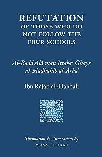 Best ibn rajab hanbali Reviews