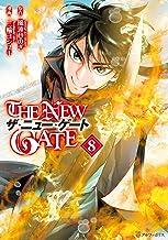 表紙: THE NEW GATE8 (アルファポリスCOMICS)   三輪ヨシユキ
