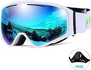 d15454a3ec SunTime Gafas de Esquiar Antiniebla Anteojos para Esquí al Aire Libre  Máscara Deportivo Gafas de Protección
