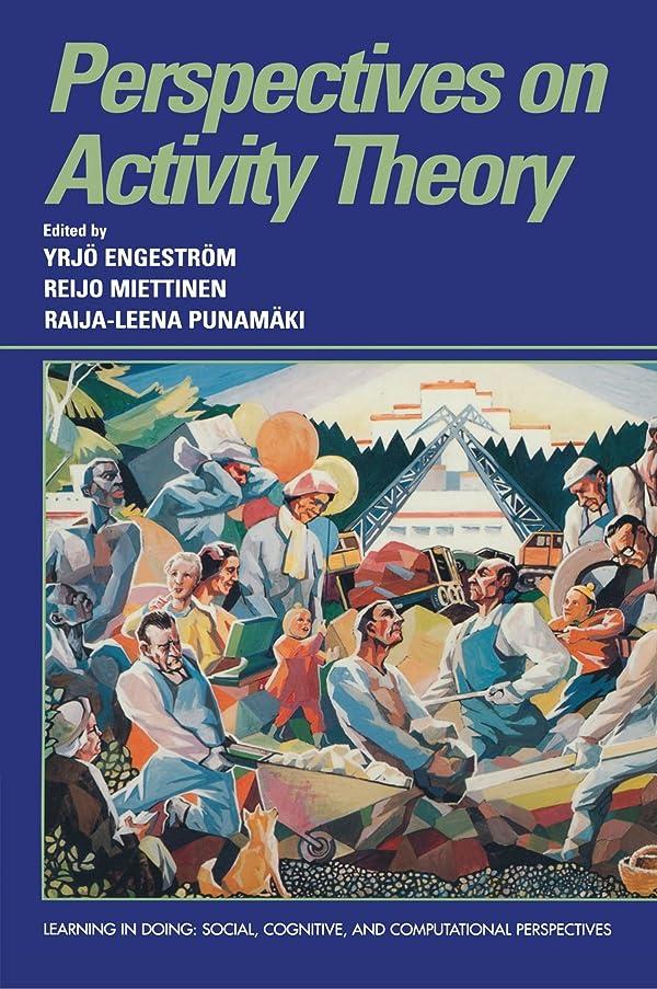 チャーター誘惑する超えてPerspectives on Activity Theory (Learning in Doing: Social, Cognitive and Computational Perspectives)