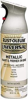 Rust-Oleum Universal Metallic Spray Paint- Satin Nickel